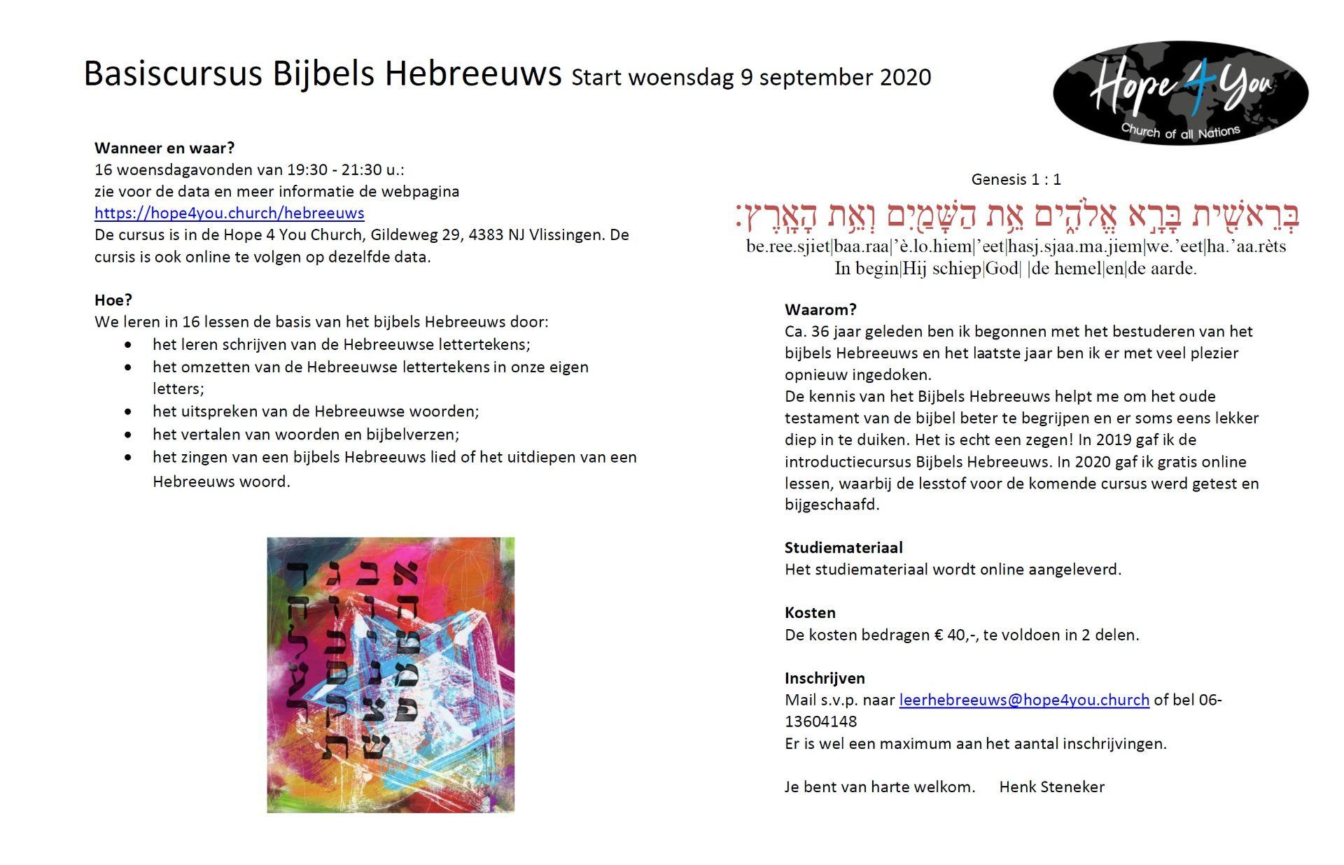 Leer Hebreeuws